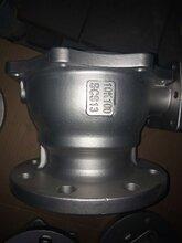 不锈钢泵阀及配件精密铸造厂家?#35745;? />                 <span class=