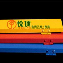 福州镂空铝单板厂家直销