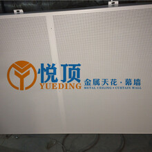 广东雕花铝单板厂家生产厂家图片
