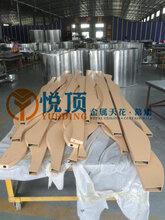 贵州冲孔铝单板厂家直销生产厂家