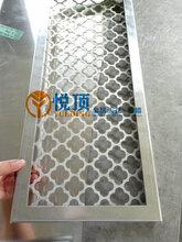 广东镂空铝单板厂家
