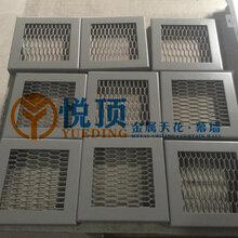 东莞雕花铝单板厂家生产厂家图片