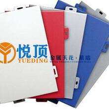 武汉雕花铝单板厂家定制图片