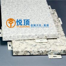 湖南冲孔铝单板厂家直销生产厂家图片