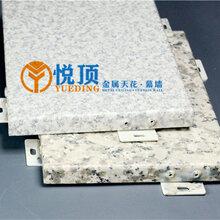 湖南弧形铝单板厂家