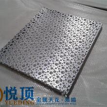 福建镂空铝单板厂家直销生产厂家图片