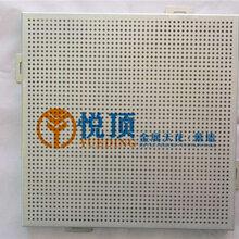 北京雕花铝单板定制生产厂家