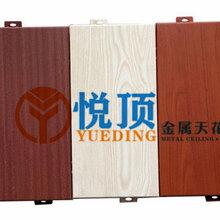 珠海幕墙铝单板厂家生产厂家图片
