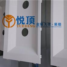福建幕墙铝单板厂家直销生产厂家图片