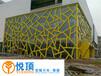 深圳弧形鋁單板廠家定制