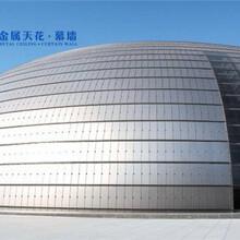 惠州镂空铝单板定制生产厂家图片