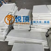 北京铝单板厂家定做