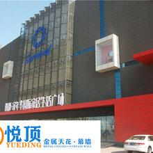 湖南弧形铝单板定制生产厂家