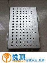 广东铝单板厂家直销