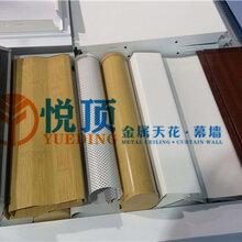 长沙木纹铝方通供应生产厂家