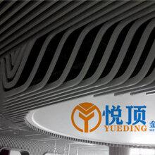 东莞弧形铝方通批发生产厂家