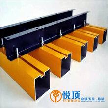 北京弧形铝方通厂家直销生产厂家