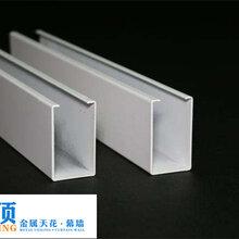 贵州木纹铝方通定制生产厂家