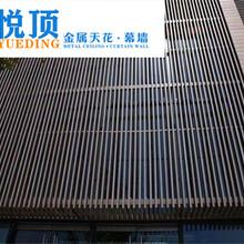 广东木纹铝方通厂家直销生产厂家图片