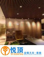 深圳弧形铝方通批发生产厂家