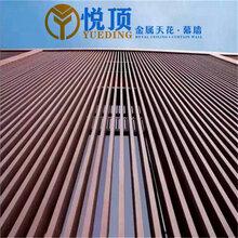 广东弧形铝方通定制生产厂家