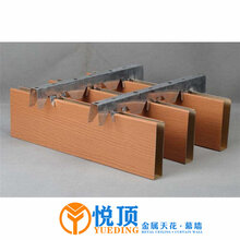 贵阳弧形铝方通厂家直销生产厂家