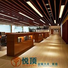 东莞木纹铝方通厂家直销生产厂家图片
