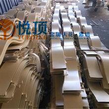 福建弧形铝方通厂家直销生产厂家
