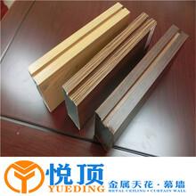 贵州木纹铝方通厂家直销生产厂家图片