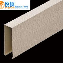 惠州木纹铝方通厂家直销生产厂家