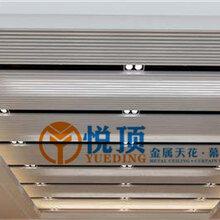 铝方通供应商
