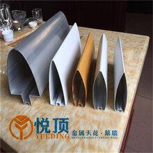 北京弧形铝方通吊顶生产厂家