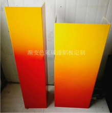 兴义双色板供应商图片