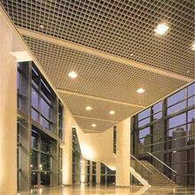 广州菱形铝格栅厂家直销图片并不是越俎代庖占据你