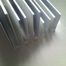 广州铝方通厂家定制图片