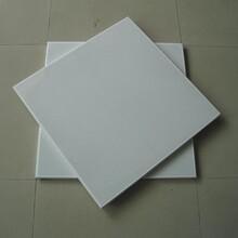 广州集成吊顶铝扣板定制图片