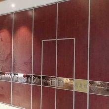 榆林酒店活动隔断屏风酒店活动屏风移动隔断墙可伸缩图片