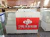 嘉興體彩柜銷售臺福彩展示柜刮刮卡展柜玻璃展示柜臺廠家直銷