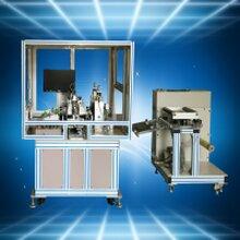薄膜開關卷對卷全自動打孔機卷料打孔機穩定品質