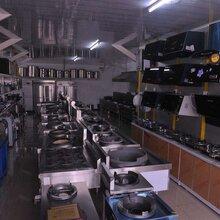 廣州廚房設備回收電話