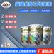山東省泰安市氯化橡膠防銹漆各色氯化橡膠面漆鋼結構氯化橡膠漆