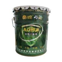山东省淄博市丙烯酸漆厂家各色丙烯酸面漆丙烯酸聚氨酯漆图片