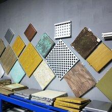 德宏石纹铝单板(冲孔铝幕墙)供货商图片
