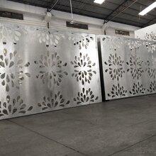 台州雕花铝板安装(曲面铝单板)生产厂家图片