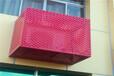 海西空调保护罩(铝合金空调外机罩)性能特点