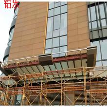 氟碳鋁單板-電梯鋁單板-大連圖片圖片
