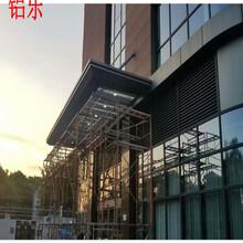 鋁單板-學校鋁單板-南平價格公道圖片