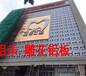 辦公樓雕花鋁單板錦州