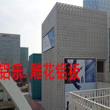 外墙镂空铝板-公交站镂空铝单板-河源销售价格图片