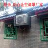 学校空调外机罩